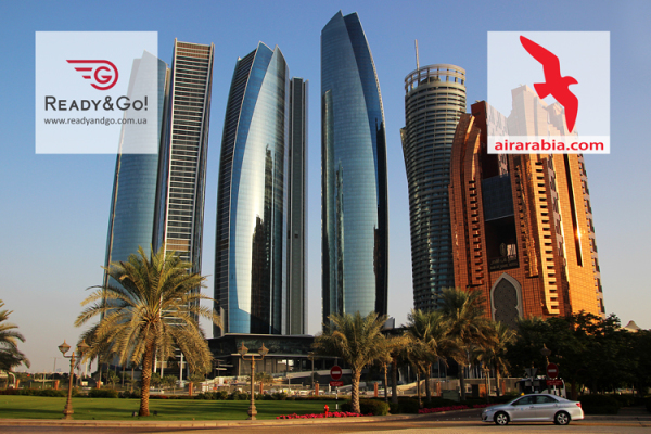 air_arabia_abu_dhabi