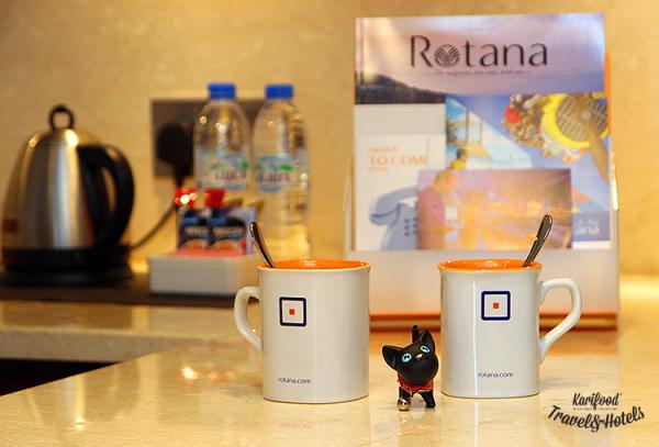 rotanacentro5