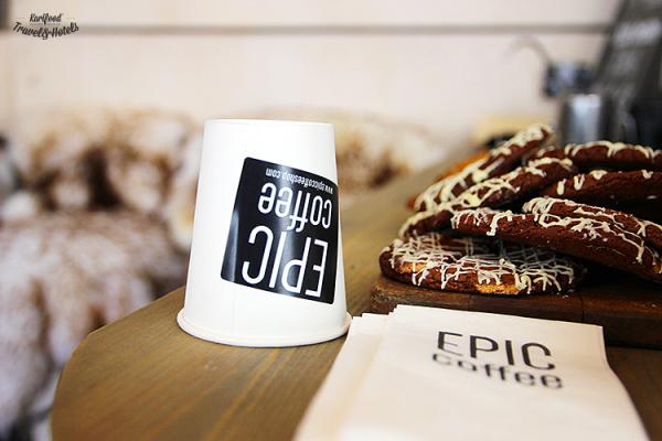 epiccoffee4