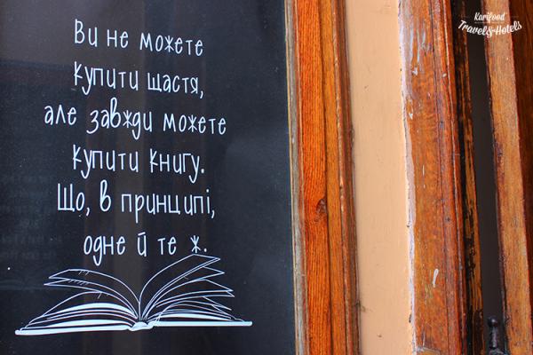 lvivmay_37