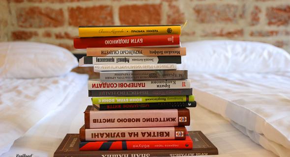 bookforunlviv24